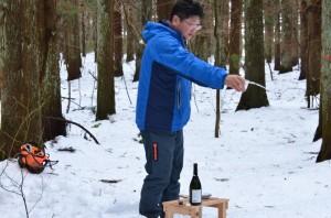 湯守の森キックオフ伐採①